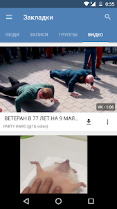 Download Видео ВК 1.3 APK