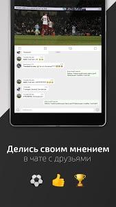 Download МАТЧ! КЛУБ  APK