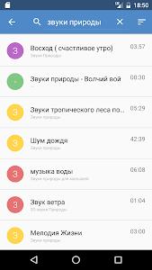 Download Музыка ВК: Скачать и Слушать 1.2.1 APK