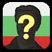 Download Познай Личността 1.5 APK