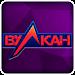 Download Слоты онлайн - игровые автоматы 1.0 APK