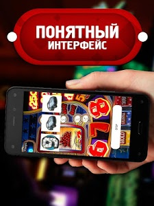 screenshot of Слоты онлайн - игровые автоматы version 1.0