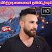 Download اغاني احمد سعد بدون نت 2018 - Ahmad Saad 1.2 APK