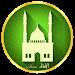برنامج المؤذن 2017: اذان مكة