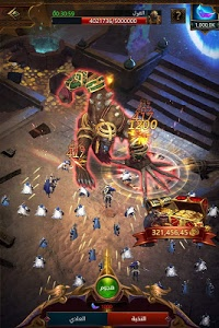 Download الفاتحون Conquerors 1.9.1 APK