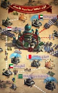 screenshot of الفاتحون : صراع العروش version 1.1.4