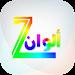 Download زيي الوان الهندي 1.0 APK