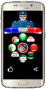 Download دعوة وهمية شرطة الاطفال 1.3 APK