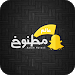 Download عالم مطنوخ 1.0 APK