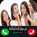 Download غيرصوتك أتناء المكالمة 5.1 APK