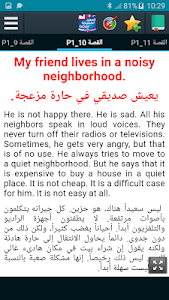 Download قصص انجليزية مترجمة – تعلم 2.0 APK