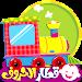 Download قطار الحروف 3.7 APK