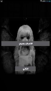 Download لعبة مريم! 2.3 APK