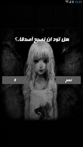 Download لعبة مريم! 2.3 APK