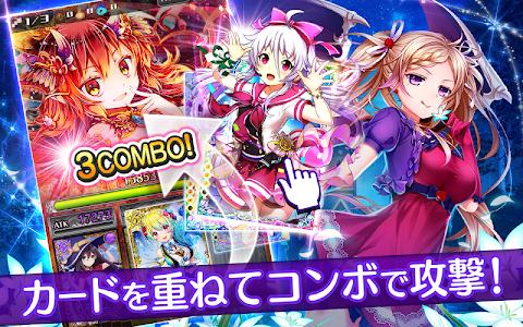 Download 神姫覚醒メルティメイデン-美少女ゲームアプリ- 3.0.0 APK