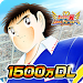 Download キャプテン翼 ~たたかえドリームチーム~ 2.0.0 APK