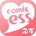 Download コミックエス - 少女漫画/恋愛マンガ 無料で読み放題♪ 1.2.12 APK