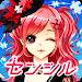 Download センシル~ファンタジー着せ替えバトル~ 1.1.7 APK