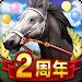 Download ダービースタリオン マスターズ 1.16.0 APK