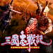 Download 三國志戦記 1.04 APK