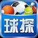 Download 球探体育-即时足球比分直播 7.4.1 APK
