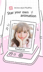 screenshot of Beauty Camera version 5.0.9.0