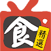 Download 電視美食 - ★藝人推薦★美食APP新選擇!  APK