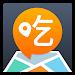 Download 食在方便 - 找美食餐廳 4.4.1 APK