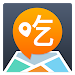 Download 食在方便 - 找美食餐廳 4.3.7 APK