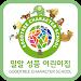 Download 밀알성품어린이집 5.4.0.01 APK