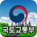 Download 스마트 국토정보 5.4 APK