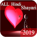 Download 2019 All Hindi Shayari Status 3.0 APK