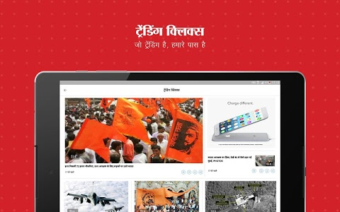 Download Aaj Tak Live TV News - Latest Hindi News India 5.0 APK