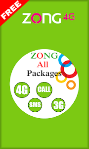 screenshot of All Zong Packages Free 2018 version 1.8