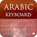 Download Arabic Keyboard 1.0.6 APK