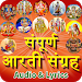 Download Arati Sangrah with Audio Hindi 1.6 APK
