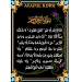 Download Ayatul Kursi 6.0 APK