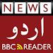 Download News: BBC Urdu 2.6.0 APK