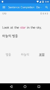 screenshot of Learn Korean Basic Words Free version 3.7.30