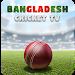 Bangladesh Cricket আইপিএল লাইভ
