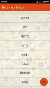 Download Best Hindi Status 2017 4.0 APK