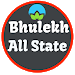 Download Bhulekh-All State 4.1 APK