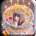 Download Birthday Cake Photo Editor 1.0 APK