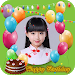 Download Birthday Party Invitation 2.0.1 APK