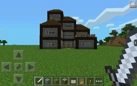 screenshot of Building Ideas MCPE HOUSE MOD version 1.0