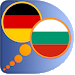 Download Bulgarian German dictionary 3.91 APK