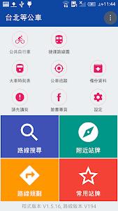 Download BusTracker Taipei 1.5.52 APK