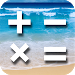Download Calculator Free 2.1 APK