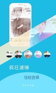Download Cartoon Face-selfie foto edit 1.6.1063_20161129 APK