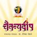 Download Chaitanyadeep - चैतन्यदीप 1.6.7 APK